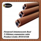 Special shape fireproof intumescent seal strip (Product Code RYX1415A)